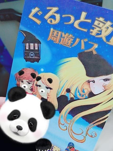 「さあゆくーんだ!」11/13(火) 11:28 | ちひろの写メ・風俗動画