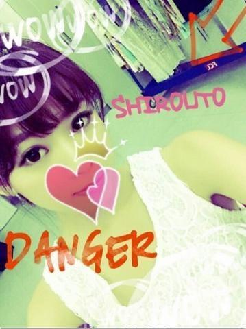 「上野 Eさん☆」11/13(火) 13:10 | ゆりあの写メ・風俗動画