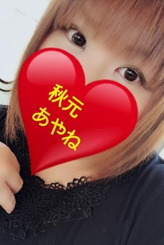 「シフト決まりました!」11/13日(火) 13:30 | 秋元の写メ・風俗動画