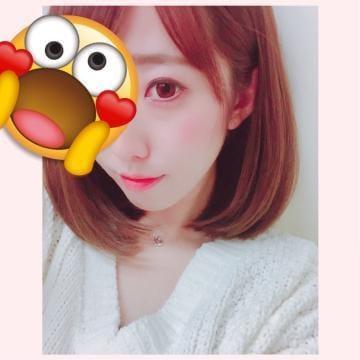 「ネタネタ」11/13(火) 13:53 | 大橋 まほの写メ・風俗動画