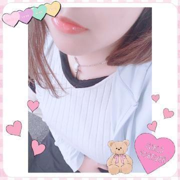 ごっくんJカップ☆みつか「むかってます♪」11/13(火) 15:24 | ごっくんJカップ☆みつかの写メ・風俗動画
