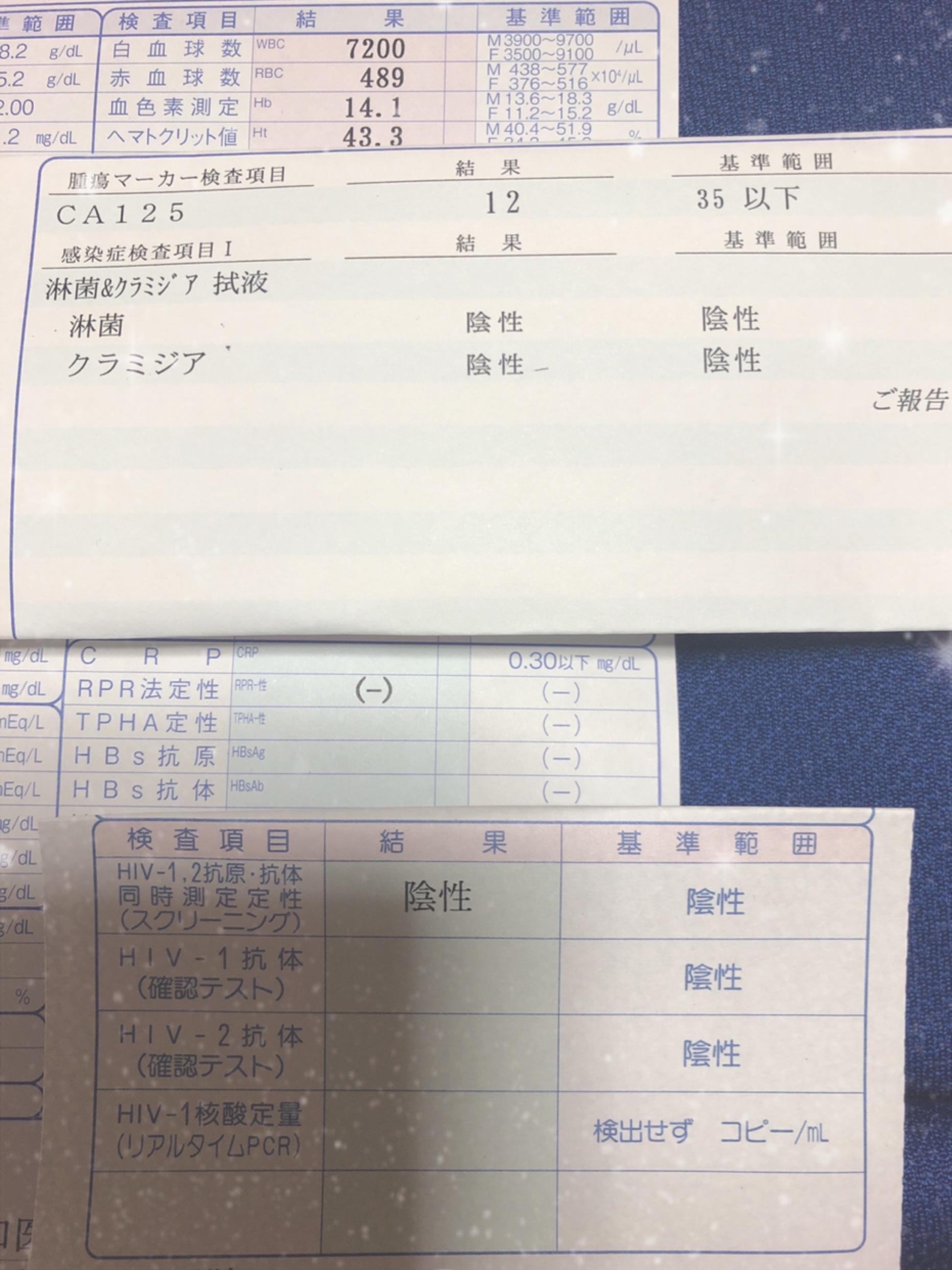 「オールクリア♡」11/13(火) 17:09 | ゆりかの写メ・風俗動画
