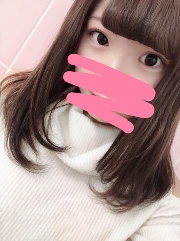 「お休み(*´꒳`*)」11/13(火) 17:41 | かなの写メ・風俗動画