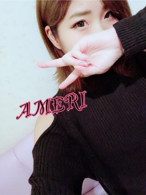 アメリ「出勤〜!」11/13(火) 18:14 | アメリの写メ・風俗動画