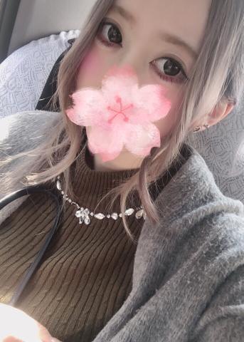 松島あいか「出勤?」11/13(火) 18:43   松島あいかの写メ・風俗動画