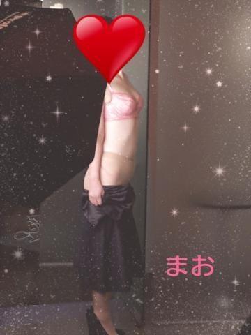 「まおです(^-^)v」11/13(火) 18:59 | まおの写メ・風俗動画