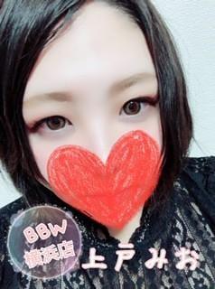 上戸「お礼です(*´◒`*)」11/13(火) 19:00   上戸の写メ・風俗動画