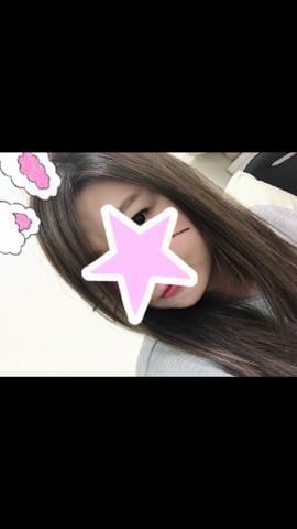 さき「☆お疲れ様です☆」11/13(火) 19:00 | さきの写メ・風俗動画