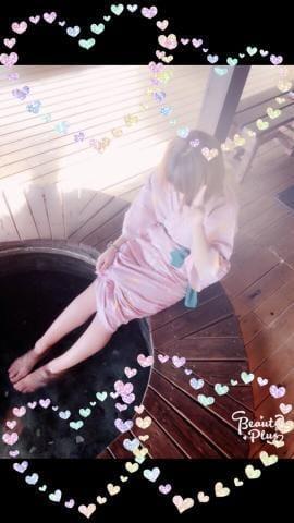 「きゅんっ?」11/13日(火) 19:15   ひかり☆天使(AF可)の写メ・風俗動画