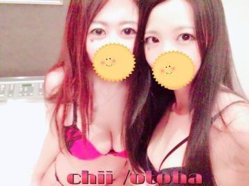「3Pでぃ」11/13(火) 19:26   ちいの写メ・風俗動画