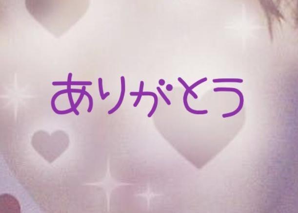 「本日...」11/13(火) 19:47 | かれんの写メ・風俗動画