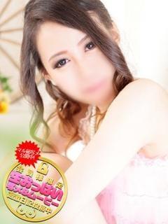 姫野 桜子「出勤しました♪」11/13(火) 20:09 | 姫野 桜子の写メ・風俗動画