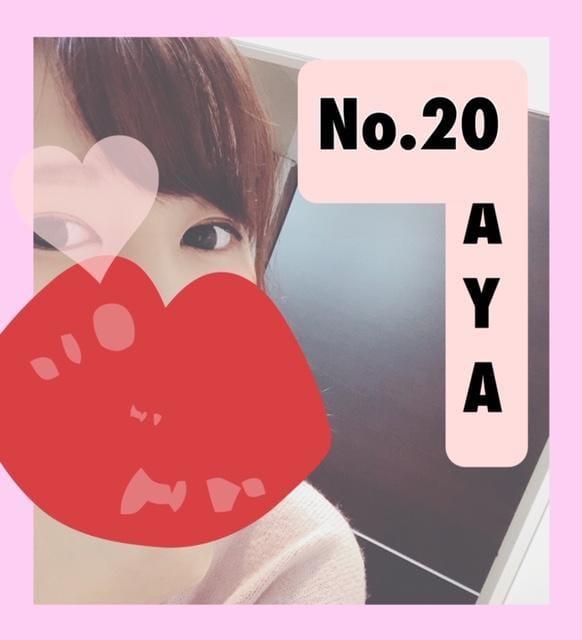 「あやブログ(報告)」11/13(火) 20:18   アヤの写メ・風俗動画