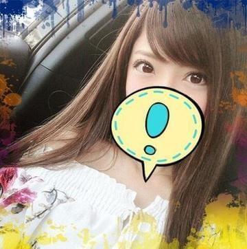 はるな「中野のNさん♡」11/13(火) 20:36 | はるなの写メ・風俗動画