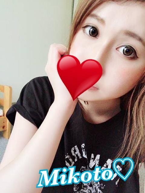 戸田 みこと「お礼??」11/13(火) 20:51 | 戸田 みことの写メ・風俗動画
