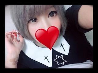 りん「たまにはねええ」11/13(火) 20:56 | りんの写メ・風俗動画
