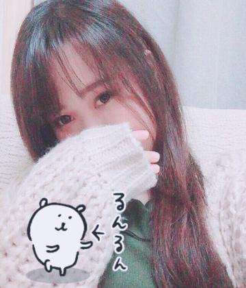 つかさ「やっほ!」11/13(火) 21:01   つかさの写メ・風俗動画