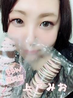 上戸「ばなーな」11/13(火) 21:10   上戸の写メ・風俗動画