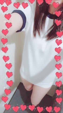ゆい「お礼です(*´∇`*)」11/13(火) 21:11 | ゆいの写メ・風俗動画