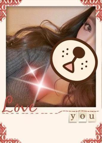 えりか「中野のYさん♡」11/13(火) 22:14 | えりかの写メ・風俗動画