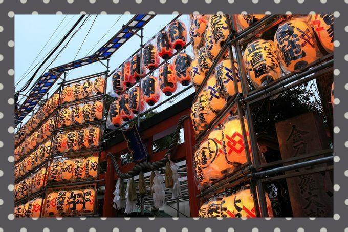 「酉の市♪」11/13(火) 22:14 | 藤咲みかの写メ・風俗動画