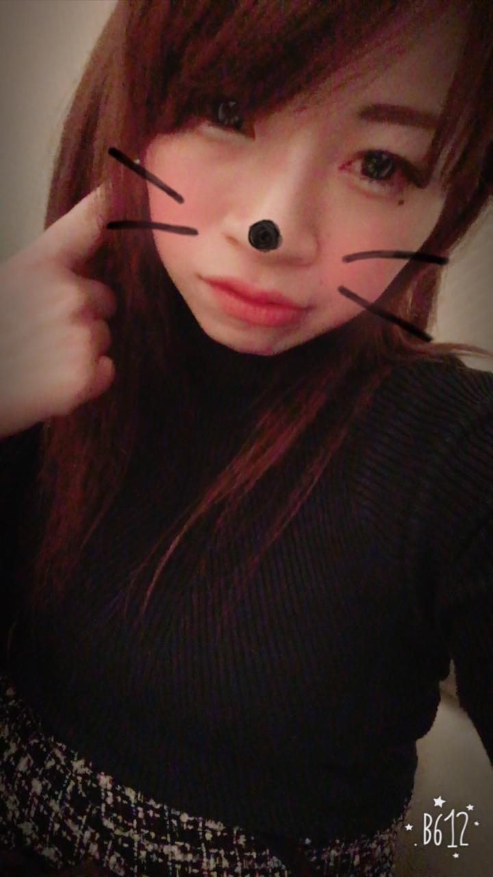 「❤」11/13日(火) 22:25   いつきの写メ・風俗動画