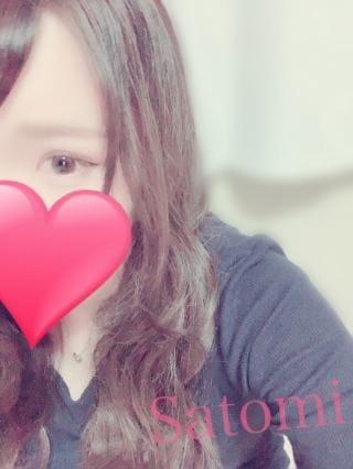 「♡」11/13(火) 22:41 | さとみの写メ・風俗動画