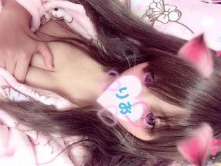 「1日っ♪」11/13(火) 22:51 | りおの写メ・風俗動画