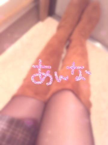 「ブーツ♪」11/13日(火) 23:02   南 あんなの写メ・風俗動画