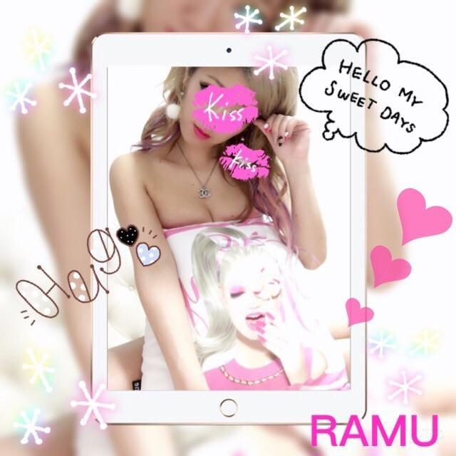 RAMU「美容day♡」11/13(火) 23:05 | RAMUの写メ・風俗動画
