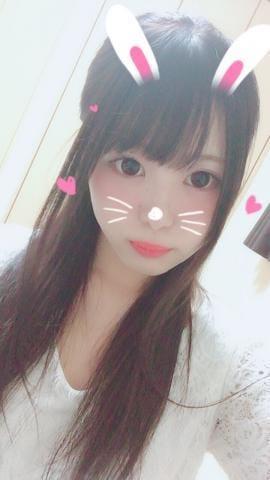 春乃マリア「待ってます★」11/13(火) 23:12 | 春乃マリアの写メ・風俗動画