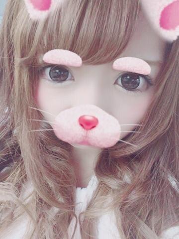 「お礼(っ´ω`)」11/13日(火) 23:12   南 あんなの写メ・風俗動画