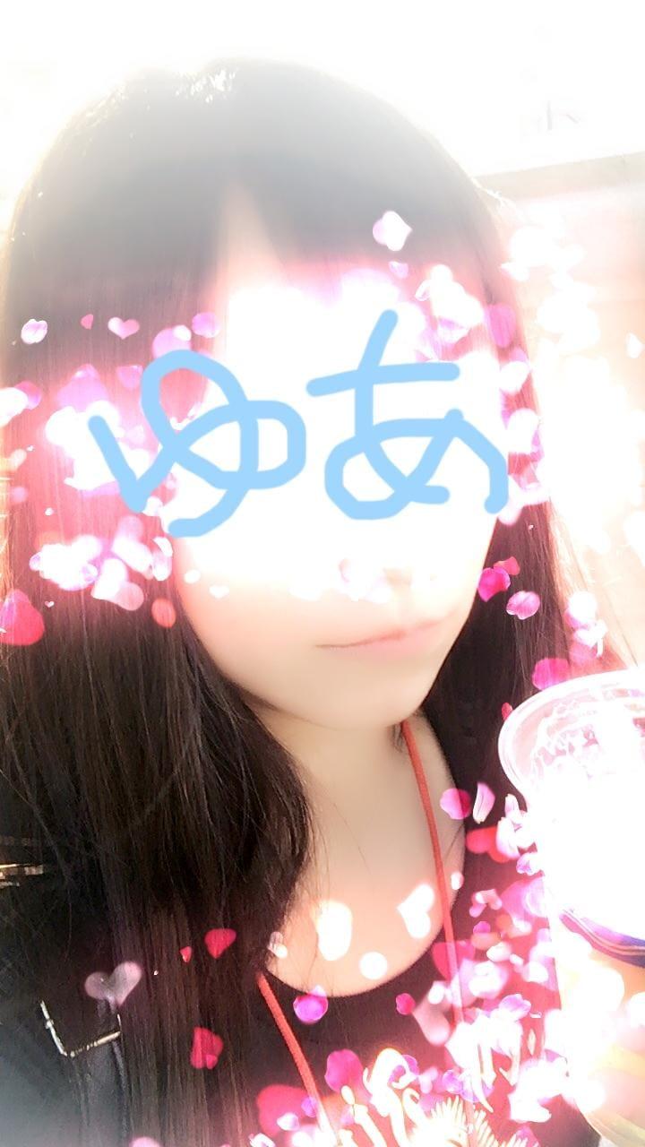 「おやすみなさい!」11/13(火) 23:13 | ゆあの写メ・風俗動画