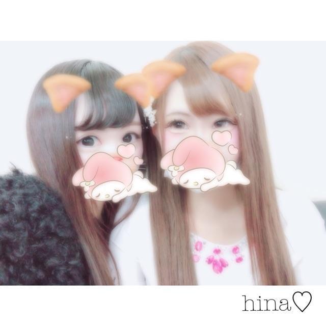 「♡こんばんは♡」11/13(火) 23:30 | ひなの写メ・風俗動画