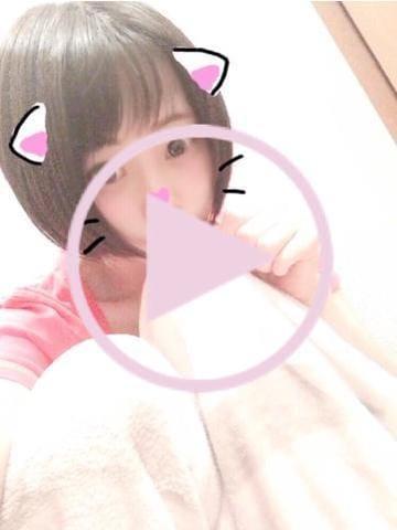 浅香ゆの「【動画】休日の過ごし方♪」11/13(火) 23:32 | 浅香ゆのの写メ・風俗動画
