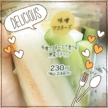 「ご飯?」11/13日(火) 23:43   黒崎 ふうかの写メ・風俗動画