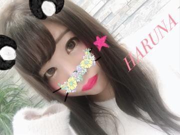 「こーん」11/13(火) 23:59 | はるなの写メ・風俗動画