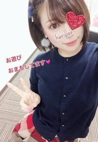 「興奮と今週予定【カリパン】」11/14(水) 00:05 | 椿かりん・カリパンの写メ・風俗動画