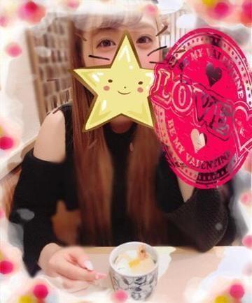 みかん「ご予約のKさん♪」11/14(水) 00:15 | みかんの写メ・風俗動画