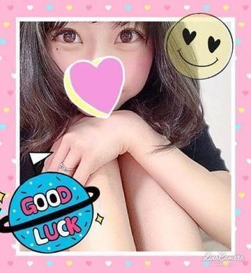 えりこ「細マッチョの」11/14(水) 00:30 | えりこの写メ・風俗動画