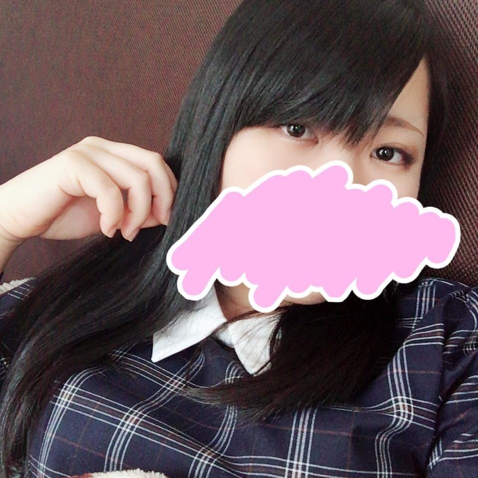 ゆず「退勤〜〜!!」11/14(水) 00:35 | ゆずの写メ・風俗動画