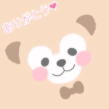 「ありがとう?」11/14日(水) 00:42 | あみの写メ・風俗動画