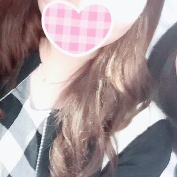 「11/12(月)お礼???」11/14(水) 00:46 | ももかの写メ・風俗動画