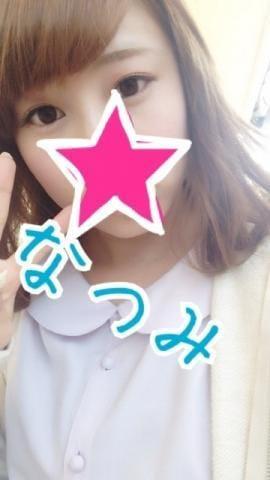 なつみ「お礼です☆」11/14(水) 01:03 | なつみの写メ・風俗動画