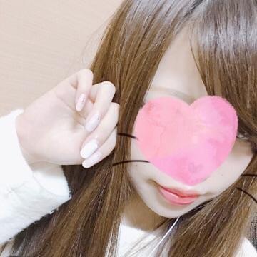「お礼?2」11/14日(水) 01:17   黒崎 ふうかの写メ・風俗動画