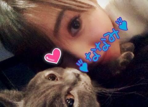ななみ「Kさん☆」11/14(水) 02:02 | ななみの写メ・風俗動画
