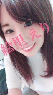 絵里-えり「Iさん、お礼日記」11/14(水) 02:13 | 絵里-えりの写メ・風俗動画
