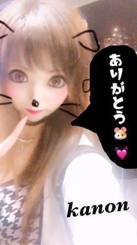 「」11/14日(水) 02:18   かのんの写メ・風俗動画