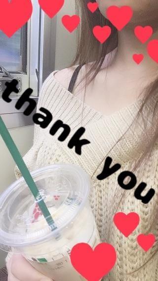 「ありがとうございました」11/14(水) 02:48 | さきな◇貴方の心を狙い撃ち◇の写メ・風俗動画