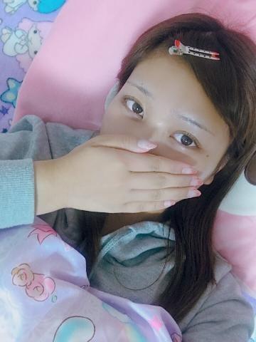 「おやすみ..?」11/14(水) 02:52 | みるくの写メ・風俗動画